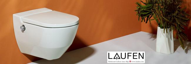 Sparen Sie bis zu 30% auf unsere Dusch-WC-Kollektion